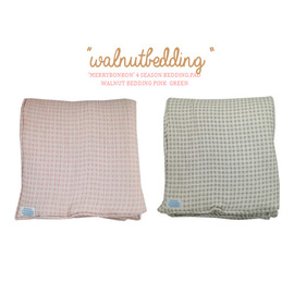월넛 bedding(2color)